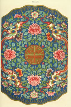 """Chinese Ornament"" by Owen Jones, page 169 - подборка 6"