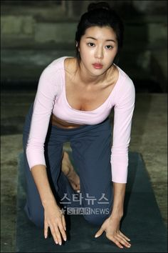 Park Han-Byul 박한별 요가 13p Park Han Byul, Marriage, Yoga, Actresses, Target, Style, Fashion, Valentines Day Weddings, Female Actresses