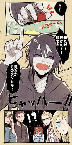 I can't read moonrunes but he looks so proud and happy.