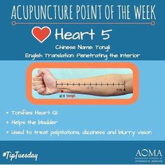 #TuesdayTip: #Acupuncture Point of the Week, ❤️ Heart 5! #integrativelife