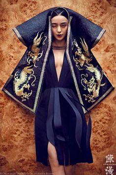 Ornate Oriental Editorials - The i-D Magazine Fan Bingbing Feature Decadent Attire (GALLERY)