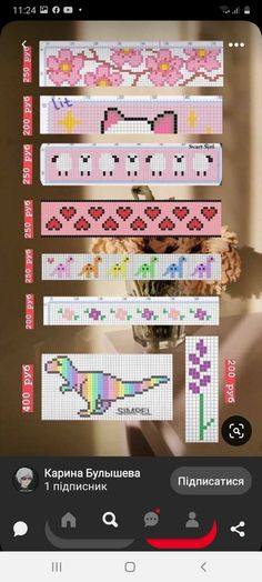 Bracelet Patterns, Beading Patterns, Bookmarks, Friendship Bracelets, Loom, Diy And Crafts, Cross Stitch, Embroidery, Drawings
