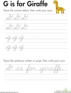 how to write a capital g in cursive