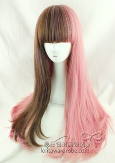 Smoke Pink X Brown Double Color Blend Lolita Wig
