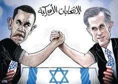 12 Wildly Offensive Arabic Cartoons About Obama, Romney, And Israel