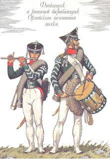 tambour et fifre du régiment Orlovski