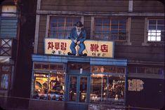 Chaplin Shoe store, Busan Korea, November 1953 Busan Korea, Korean Peninsula, Korean War, In Ancient Times, North Korea, Over The Years, World War, History, Historia