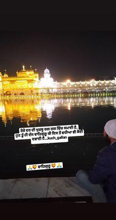 Golden Temple Amritsar, Inspirational Prayers, Temples, Movie Posters, Film Poster, Billboard, Film Posters