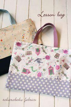 レッスンバッグ 作り方 | 布・生地通販 takarabako 店長のファブログ Sewing Tutorials, Sewing Projects, Sewing For Kids, Purses And Bags, Diaper Bag, Baby Kids, Diy And Crafts, Pouch, Tote Bag