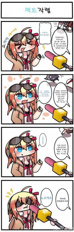 소전갤 식질 링크 http://gall.dcinside.com/gfl/314664 도마13 작가님의 웨이보 링크 http://weibo.com/18...