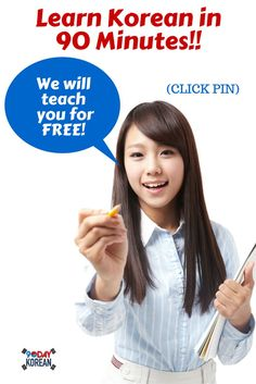 Want to be reading and speaking Korean in less than 90 minutes? We will teach you how! ^^