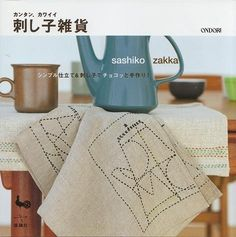"""Cute and Simple Sashiko Zakka"""
