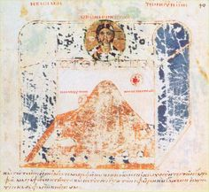 """Topographia Christiana    """"The Egyptian monk Cosmas Indicopleustes (547) in his Topographia Christiana, where the Covenant Ark was meant to represent the whole universe, argued on theological grounds that the Earth was flat, a parallelogram enclosed by four oceans."""""""