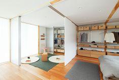 なぜ無印良品の家は、「自由設計」ではないのでしょうか | 住まいのコラム | みんなで考える住まいのかたち | MUJI HOUSE VISION