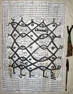 Talisman from a belt with two loops (image shows a photocopy of the original manuscript). Shown at A Secret Art, an exhibition held at the Arab World Institute, 14 February to 25 August Islamic Art Pattern, Pattern Art, Temple Tattoo, Black Magic Book, Modern Drawing, Esoteric Art, Free Pdf Books, Free Ebooks, Book Letters