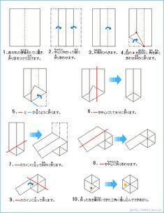 六角形の折り方                                                                                                                                                                                 もっと見る