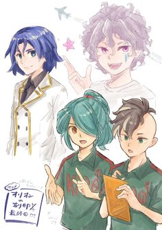 Twitter Inazuma Eleven Go, Twitter, Anime, Fictional Characters, Tasty Food Recipes, Sketches, Cartoon Movies, Anime Music, Fantasy Characters