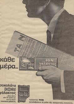 Vintage Greek ads - Every day. buy your newspaper and your chocolate Old Posters, Vintage Posters, Movie Posters, Poster Ads, Advertising Poster, Retro Ads, Vintage Ads, Old Greek, Chocolate Bars