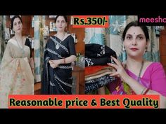Chiffon Saree, Festival Wear, True Quotes, Daily Wear, Youtube, How To Wear, Youtubers, Youtube Movies, True Words