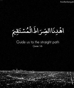 ما را به راه راست هدایت کن...۞- আমাদেরকে সরল পথ দেখাও,۞- ہمیں سیدھے راستے کی (اور اس پر چلنے کی) ہدایت کرتا رہ۔ ۞- Bizi doğru yola ilet:
