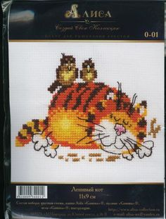 Lazy Cat, Counted Cross Stitch Kits, So Little Time, Cross Stitching, Embroidery Patterns, Sewing Crafts, Art, Crafting, Amazon