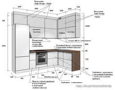 Кухня.png