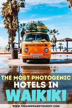 Click here for the most Instagrammable hotels in Waikiki. Find the most unique hotels in Waikiki for the best photo spots. #waikiki #hawaii | Instagrammable places | Hawaii Instagram photos | Waikiki photo ideas | Waikiki photo spots | Waikiki beach instagram | most Instagrammable places Waikiki | Waikiki instagram | best Waikiki hotels | Waikiki Hawaii | Waikiki Beach | Marriott Waikiki Beach | Laylow Waikiki | - Tourist Places  IMAGES, GIF, ANIMATED GIF, WALLPAPER, STICKER FOR WHATSAPP & FACEBOOK