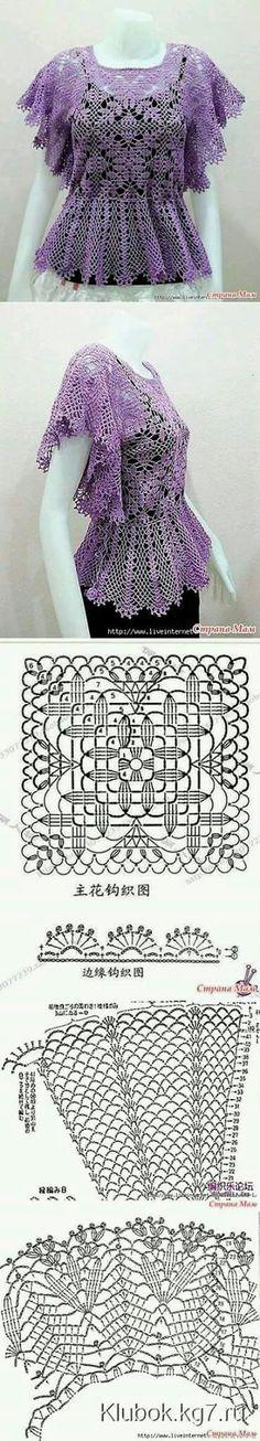 Crochet Eyes, Crochet Coat, Crochet Shirt, Crochet Jacket, Crochet Cardigan, Cute Crochet, Beautiful Crochet, Crochet Clothes, Irish Crochet