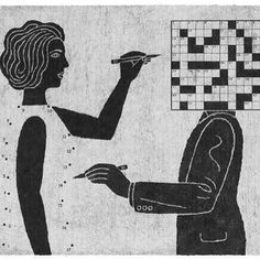 trying to figure each other out | source unknown (if you know, let me know!)
