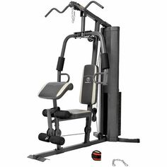 Impex Marcy Home Gym.  Good price, good reviews.  Maybe I will go check it out.