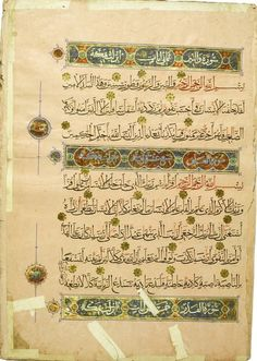 Leaf from the Quran, Egypt, 1400-1500. Museum no. 7217-1869