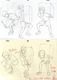 Drawing The Human Figure - Tips For Beginners - Drawing On Demand Animation Storyboard, Animation Reference, Drawing Reference Poses, Drawing Poses, Manga Poses, Anime Poses, Gesture Drawing, Anatomy Drawing, Drawing Practice
