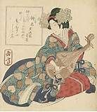"""58 – (Año 827) Comentarios. En el Japón se escribe del té de la siguiente manera"""":No es desagradable componer unos versos mientras uno oye triturar un buen té. El interés despierta y se desea entonces oír el elegante punteado de un laúd"""". Tenemos que resaltar que en esta época el té se presenta en forma de pastillas, de allí lo de triturar un buen té."""
