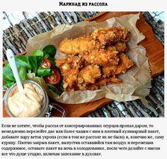 Маринад для курицы из рассола