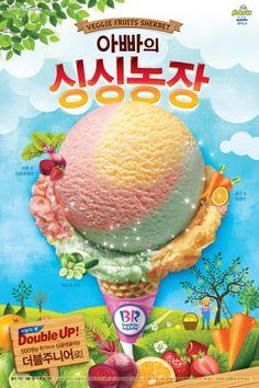 Br Ice Cream, Food Illustrations, Illustration Art, Page Design, Web Design, Food Promotion, Baskin Robbins, Event Page, Social Media Design