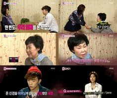 Park Se Young meets Wooyoung's mother for the first time on 'We Got Married' | http://www.allkpop.com/article/2014/05/park-se-young-meets-wooyoungs-mother-for-the-first-time-on-we-got-married