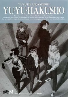 Yu Yu Hakusho - The Only Anime I can bear to watch, not to mention watch several times over