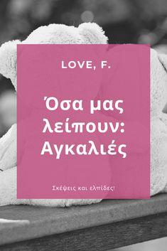 Αν κάτι μας έλειψε είναι οι μεγάλες αγκαλιές χωρίς φόβο! Θα ξαναγκαλιαστούμε, που θα πάει! 💕 Διαβάστε εδώ κάποιες σκέψεις για την αξία της αγκαλιάς στις μέρες μας! Greek, Love, Lifestyle, Board, Amor, Greece, Planks