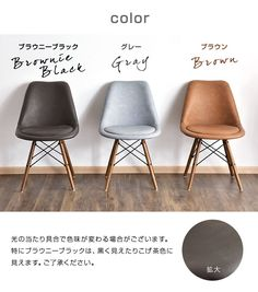 Blue Accent Chairs Ideas - Chairs For Bedroom Gray - Dining Chairs Videos Modern Plastic - Grey Dining Chairs Videos Leather Blue Accent Chairs, Gray Dining Chairs, Old Chairs, Leather Dining Chairs, Eames Chairs, Swing Chairs, High Chairs, Garden Chairs, Office Chair Makeover
