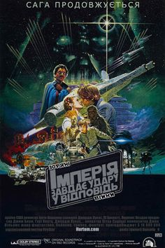 Watch The Empire Strikes Back Full Movie Streaming HD