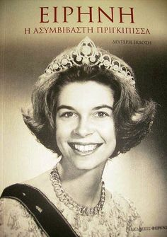 Greek Royalty, Danish Royal Family, Danish Royals, Royal House, Kaiser, Queen Anne, Military History, Greece, Tiara