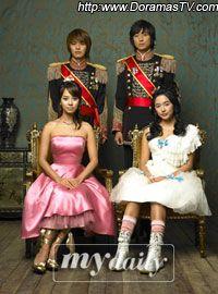 Educando a la princesa (Goong)
