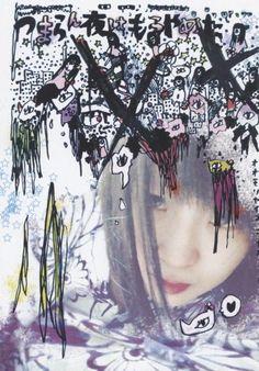 Japanese, Artwork, Anime, Art Work, Work Of Art, Japanese Language, Auguste Rodin Artwork, Cartoon Movies, Anime Music