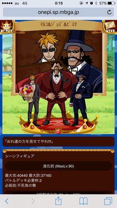 Blue Chicken, Pirate Games, Pirates, One Piece, Manga Games, Guys, Anime, Fandoms, Cartoon Movies