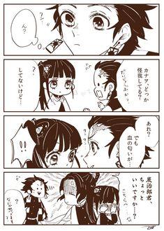Anime Demon, Manga Anime, Anime Art, Anime Illustration, Anime Stories, Slayer Anime, Marvel Funny, Drawing Practice, Kawaii