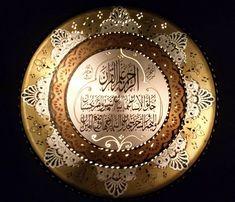 Beautiful handmade wall hanging brass plate of Surat Ar-Rahman in Thuluth calligraphy. Plate Wall, Plates On Wall, Islamic Designs, Handmade Wall Hanging, Wall Hangings, Handmade Silver, Silver Plate, Decorative Plates, Brass