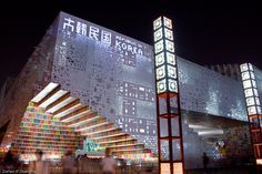 South Korea Pavilion, Shanghai Expo 2010