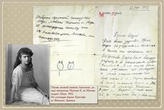 "A 1912 letter written by GD Anastasia to Shura (in Russian, a nickname for Alexandra. Most likely it is Alexandra Tegleva Anastasia's nursemaid. Alexandra later married the Imperial French tutor Pierre Gilliard. They along with Anastasia Aunt visited Anastasia claimant Anna Anderson in the 1920s. After a few tear filled visits they left, later stating her a fraud. Later DNA evidence proved them correct.) Anastasia just returned from the voyage on ""Standart"" and wrote about it in this letter."