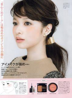 Picture of Erika Mori Korean Eye Makeup, Asian Makeup, Beauty Makeup, Hair Makeup, Hair Beauty, Coral Makeup, Fresh Face Makeup, Makeup Lessons, Japanese Makeup