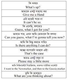 Spoken English in Bangladesh, All Spoken English Books Bangle and English…